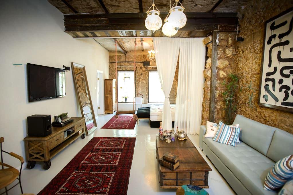 Neve Tzedek Boutique Suite - Tel Aviv-Yafo - Bed & Breakfast