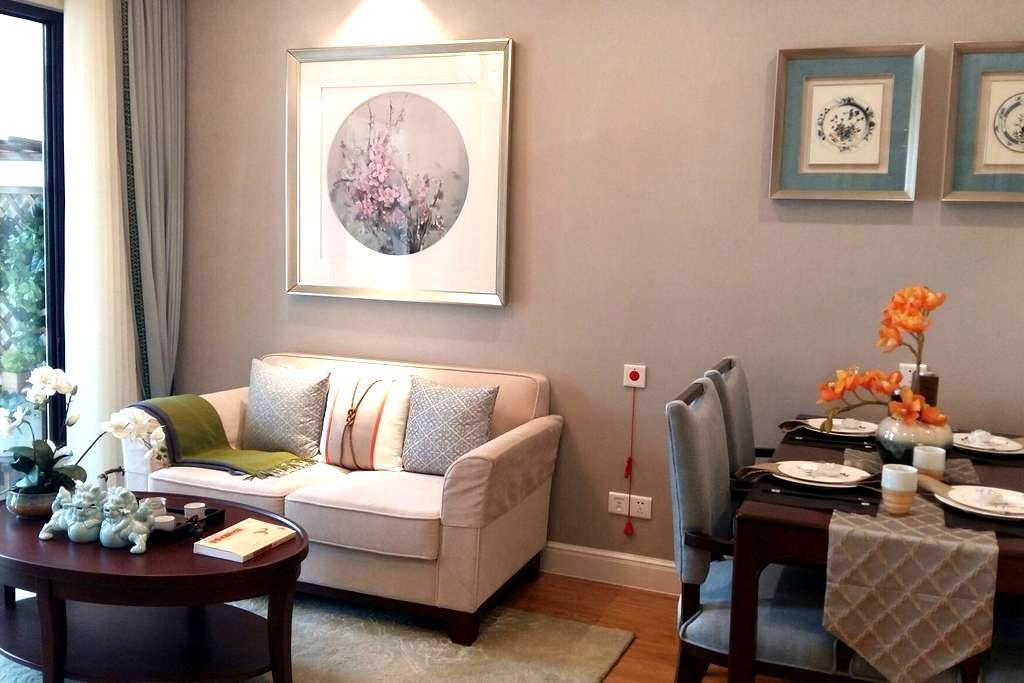 诗画江南的乌镇轻奢套房,舒适的家 - Jiaxing - Apartment