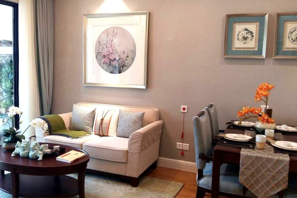 诗画江南的乌镇轻奢套房,舒适的家 - Jiaxing - Apartamento