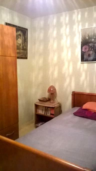 Chambre privée, Résidence du Mas Rome. - Limoges - Apartament