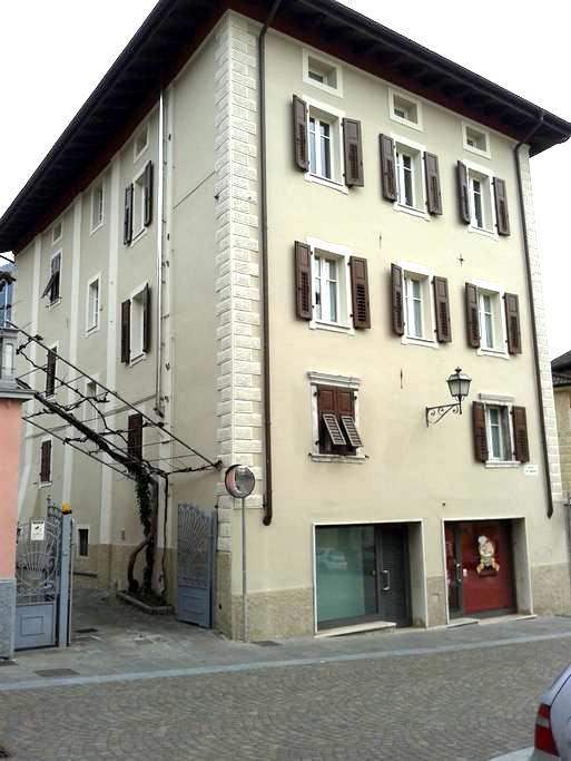 Appartamento in Trentino-Orientale / Valsugana - Strigno - Appartement
