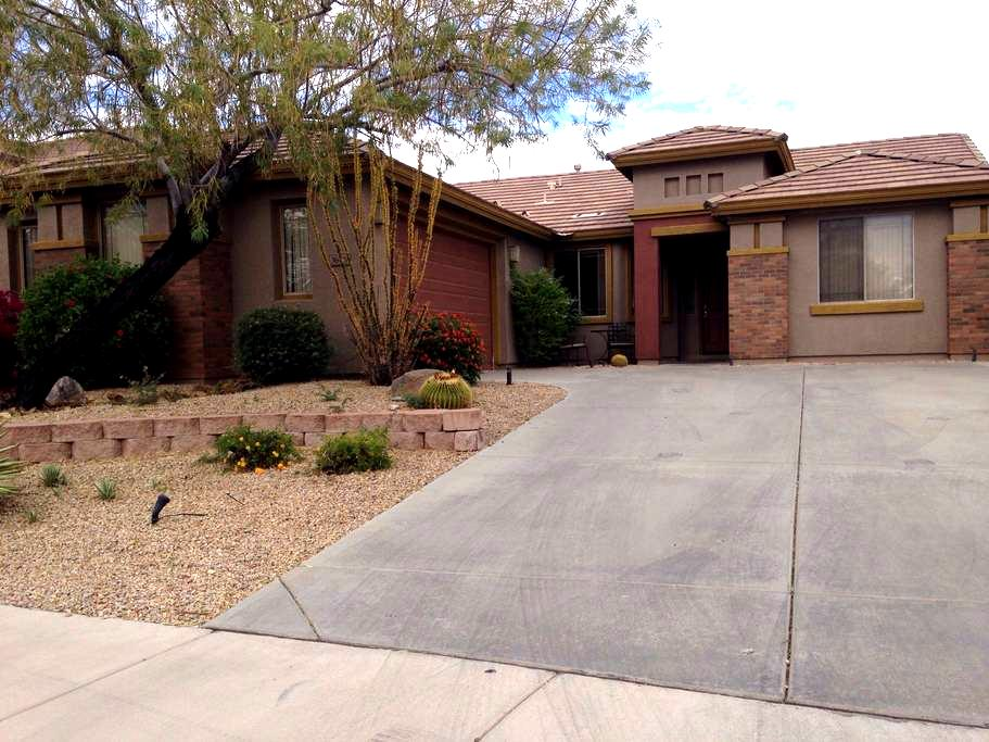 North Phoenix City & Mtns! - Phoenix - House