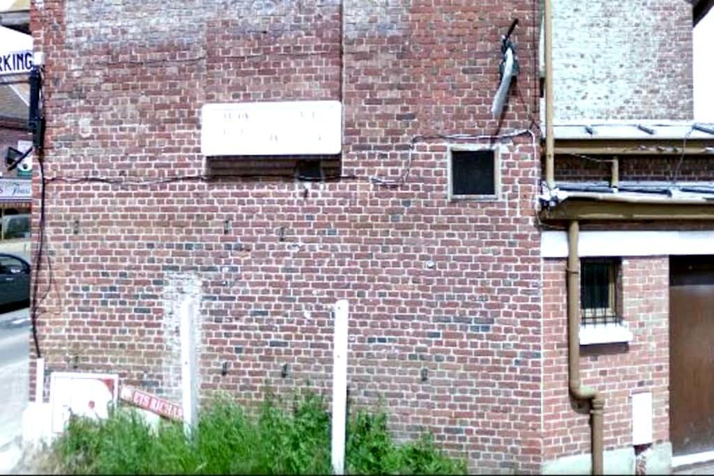 apartement sympa proche de lille - Wattignies - Byt