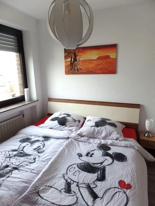"Comfy ""Outback"" Room near to Düsseldorf - Neuss - 公寓"