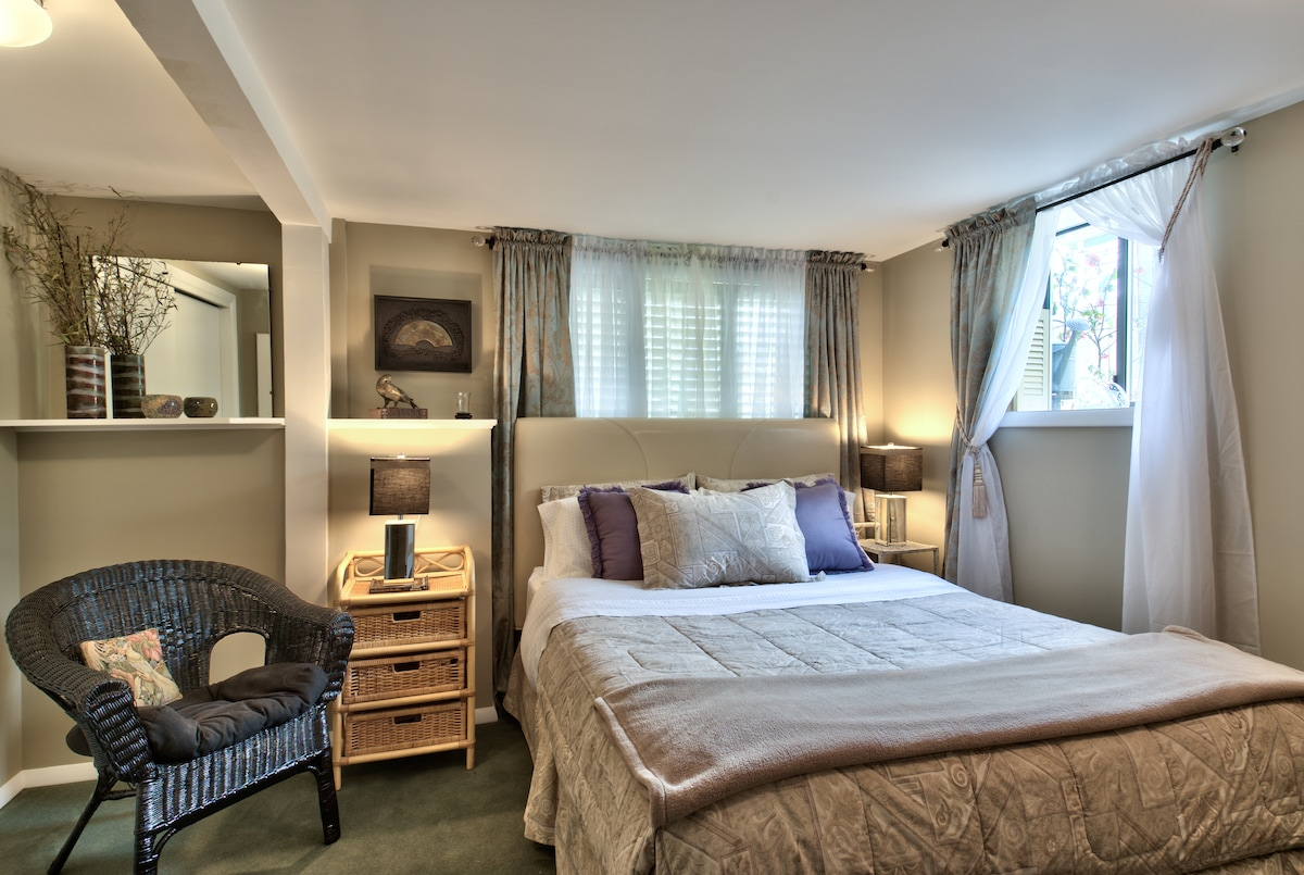 Seattle North Beach B R Guest Suite