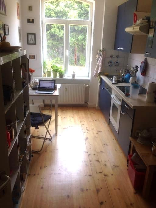 Close to Frankfurt Airport!! - Kelsterbach - 公寓