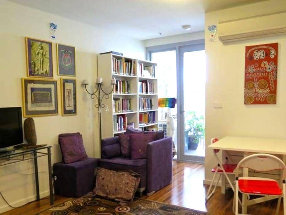 New, vibrant apartment to yourself - Northcote - Apartamento