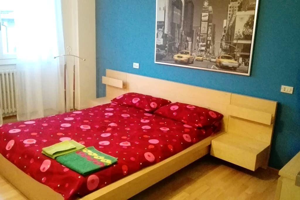 Rilassante trilocale in centro - Brescia - Apartamento