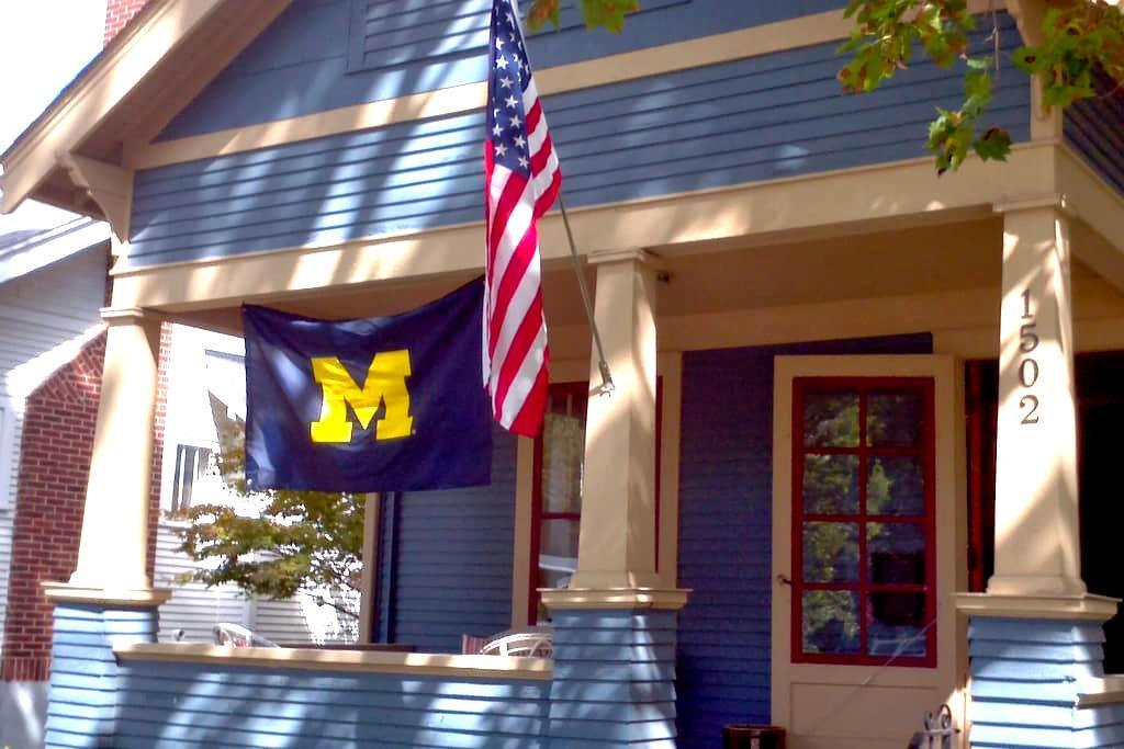 Cute private rm 1 mile to downtown - Ann Arbor - Casa