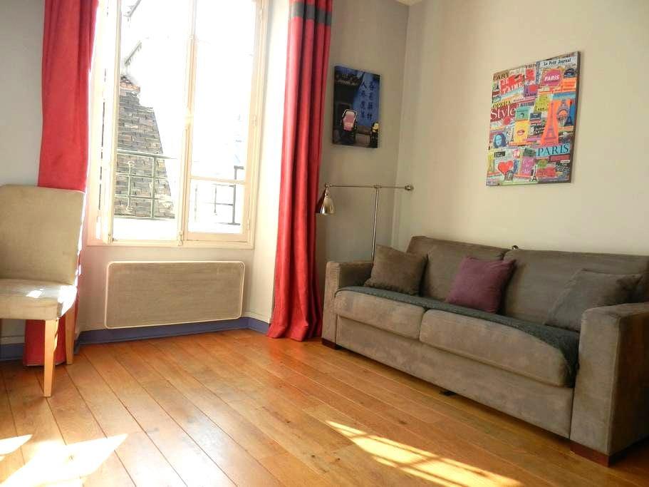 Studio Saint Germain des Pres - Paris - Apartemen