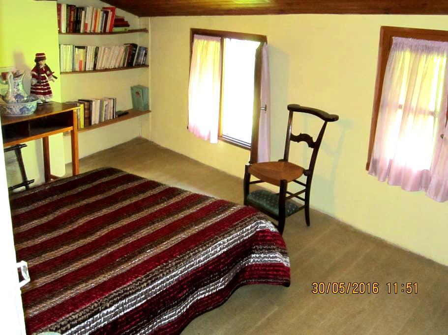 Chambre cosy dans le vieux Gaillac. - Gaillac - Haus