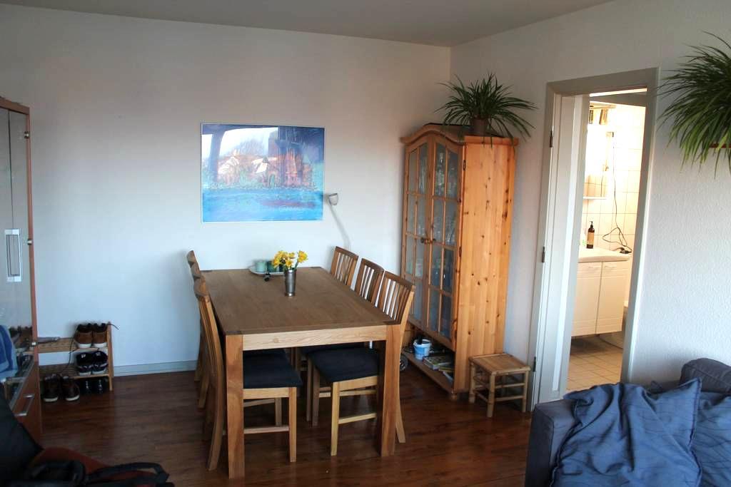 Nice one bedroom apt. near Aalborg - Norresundby - 公寓