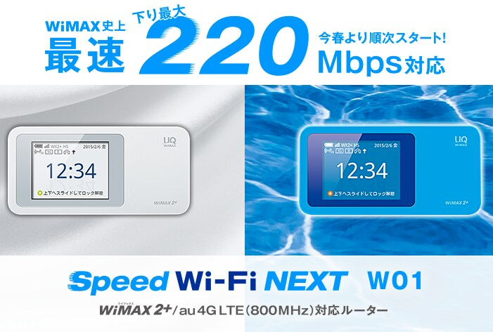 Wi-Fi device is just replaced to latest model. (Mar 2015)