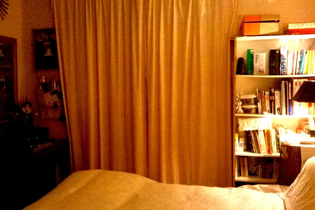 Jolie Chambre 1pers./25€ 2pers./40€ - Narrosse - Bed & Breakfast