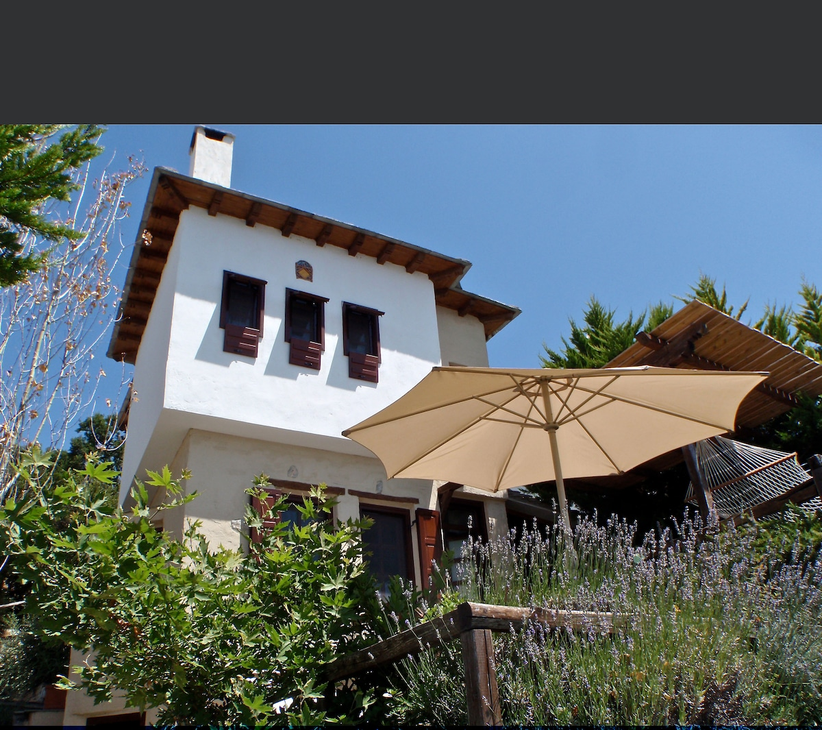 A COSY TRADITIONAL HOUSE .SLEEPS 6