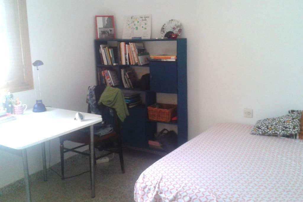 Habitación en precioso cortijo en el Cabo de Gata - Las Hortichuelas - House