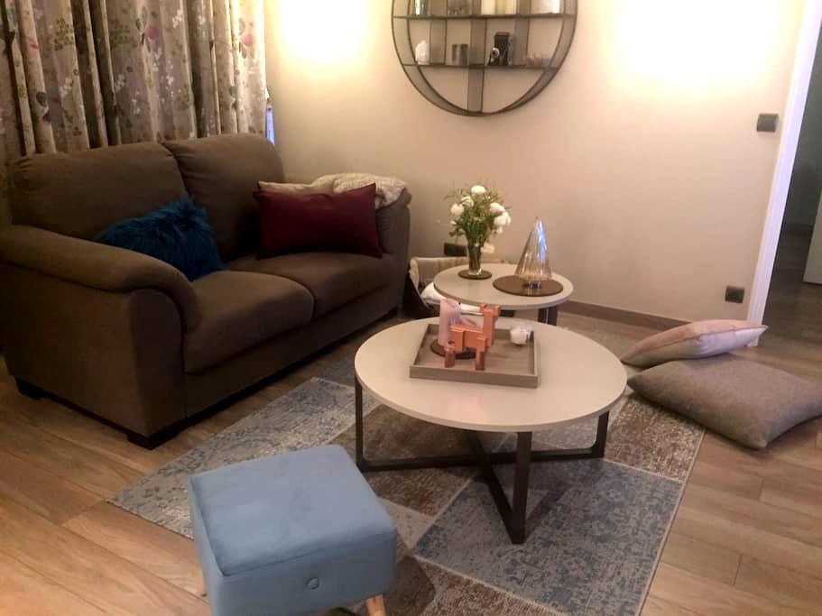 Appartement tranquille et lumineux en centre ville - Le Plessis-Trévise - アパート