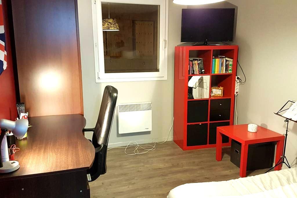 Chambre à Saint Chamond, entre Lyon et St Etienne - Saint-Chamond - Дом