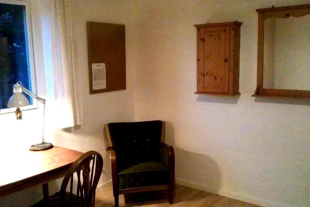 Double room, near the beach - Risskov - Huis