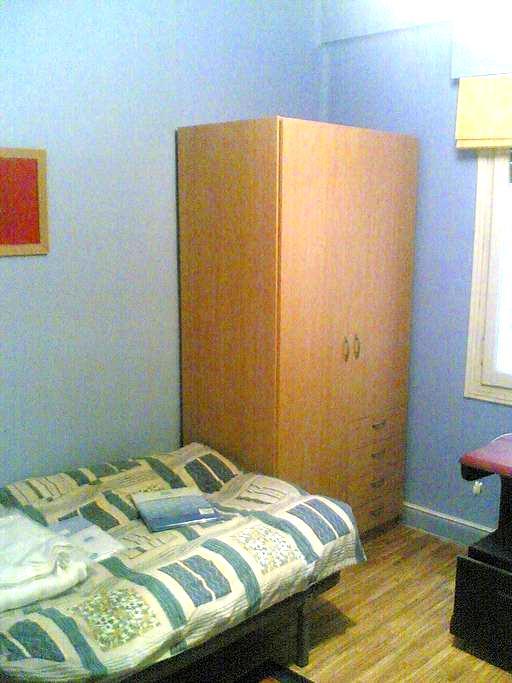 Habitación individual en Ensanche - Pamplona - Apartmen
