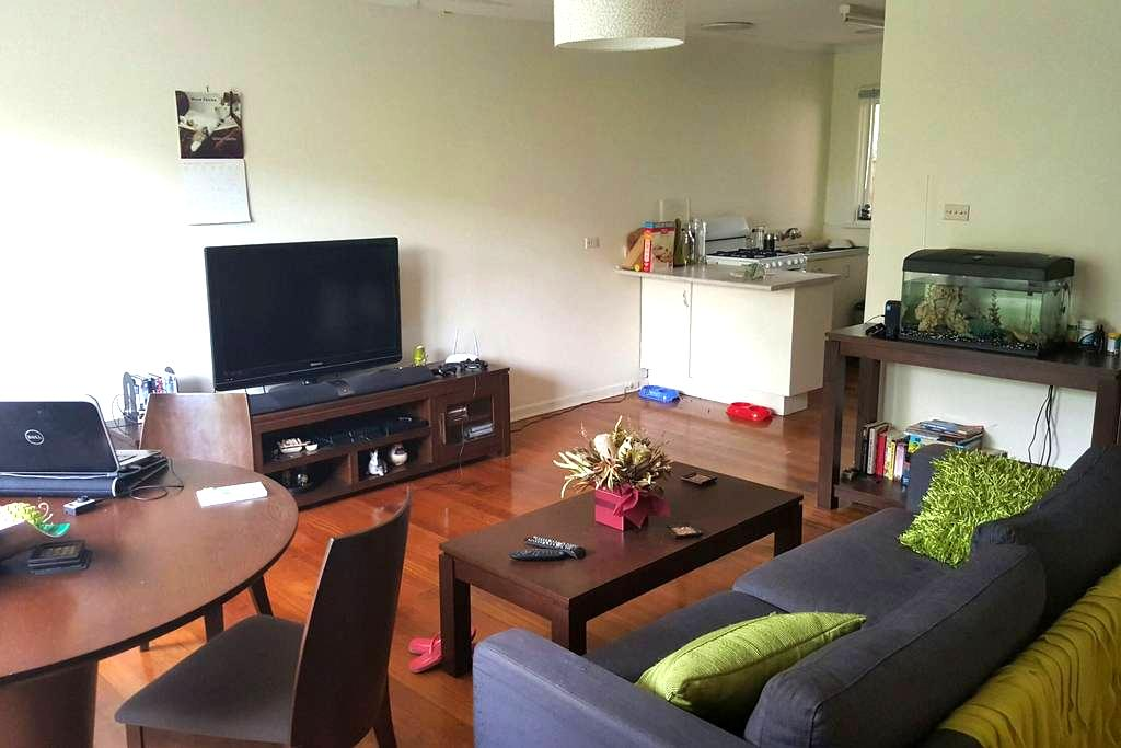 Comfy and Affordable - Mitcham - 獨棟