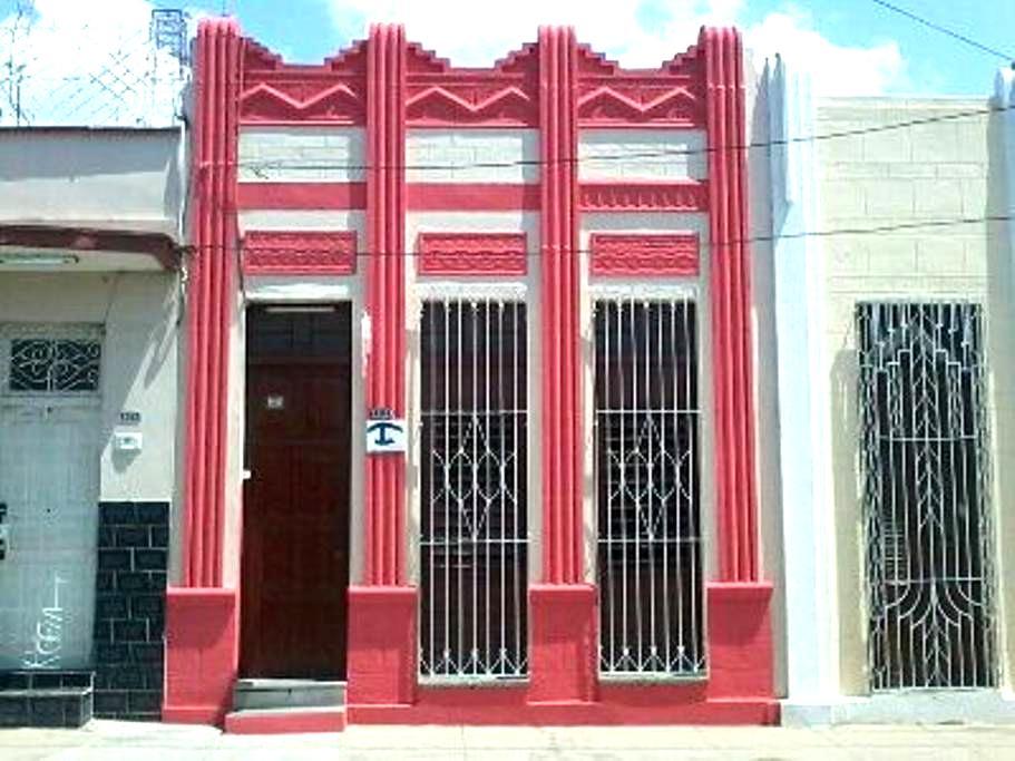 """Hostal Teresa"" Room 1 - Cienfuegos"