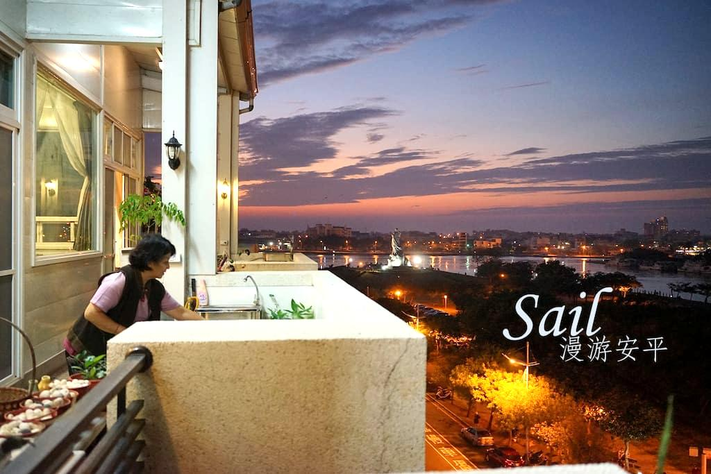 Beautiful Villa by the Sea·Sail Anping with love - Anping District - Villa
