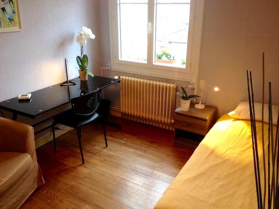Jolie chambre agréable et calme. - Meylan - Haus