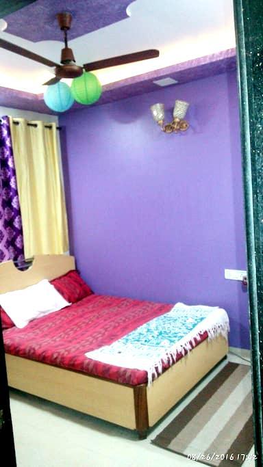 COSY SERENE PRIVATE ROOM IN MUMBAI. - Mumbai - House