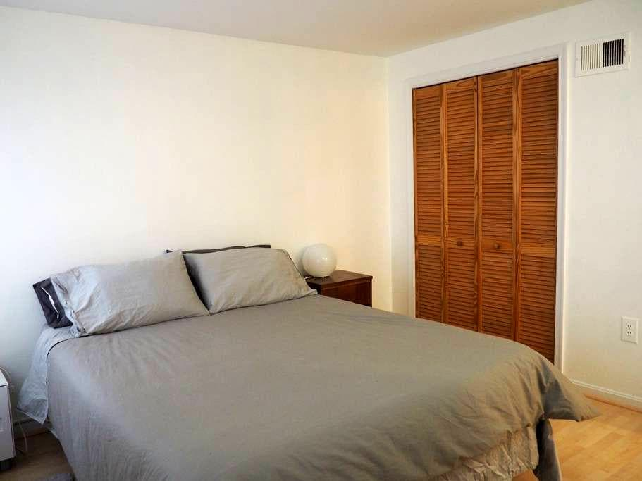 Tranquil Columbia Heights Apartment - Washington - Pis