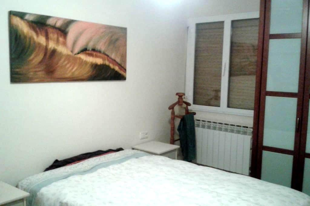 Great location, and parking included - Vitoria-Gasteiz - Appartement