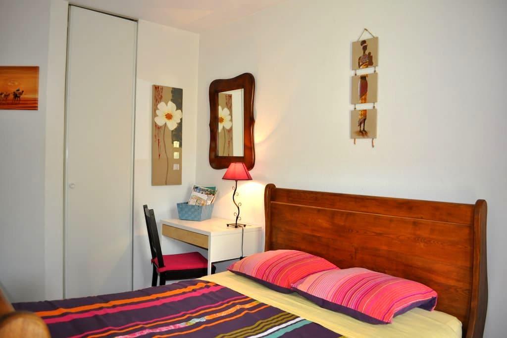 Chambre très calme chez Jean Jacques et Elisa - Auch - Bed & Breakfast