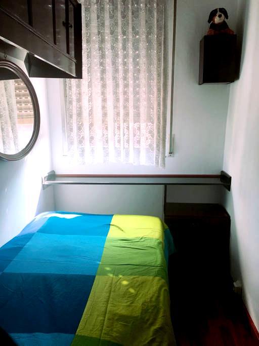 1 habitación solo para dormir * - Barakaldo - Wohnung