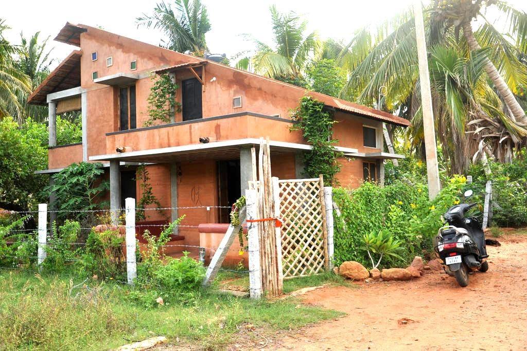 Artist' Home near Auroville