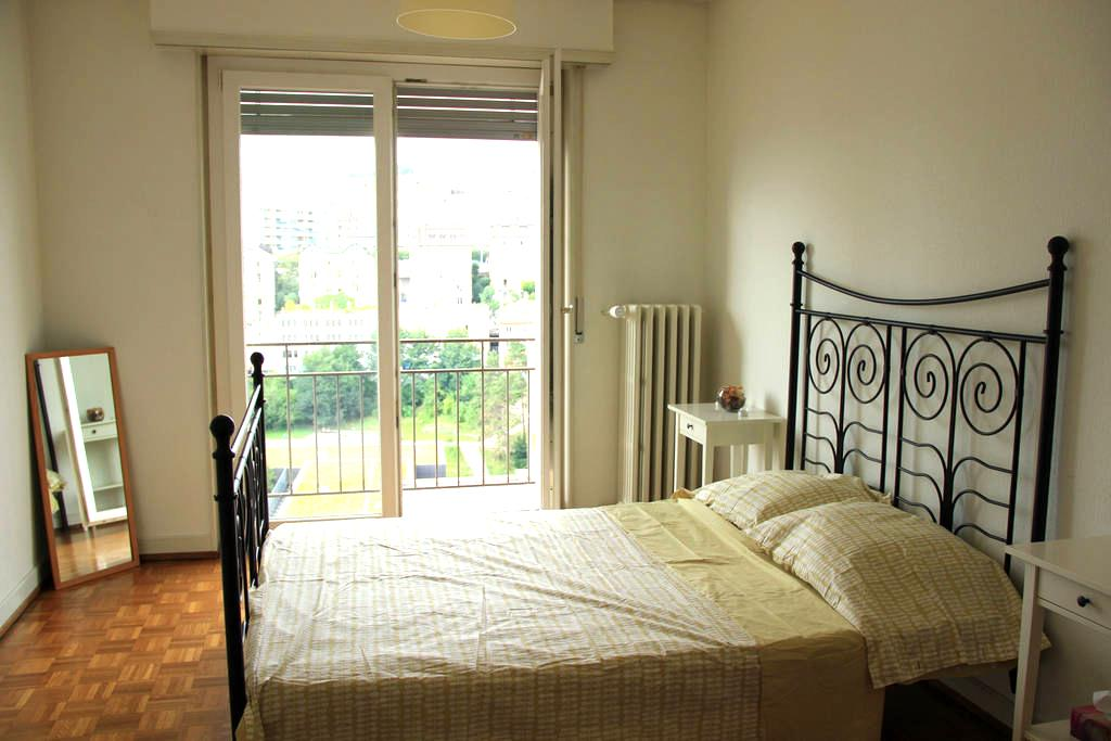 Super Chambre Double au Centre de Lausanne - Lausanne - Appartement