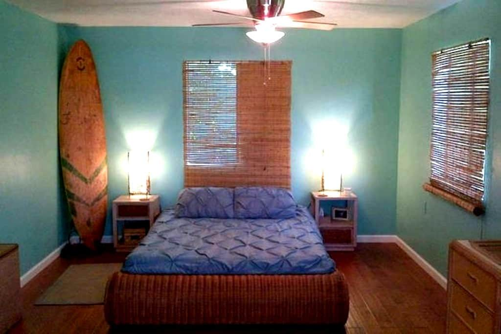 Experience Hawaii-Local Style!! And in comfort!! - Pāhoa - Haus