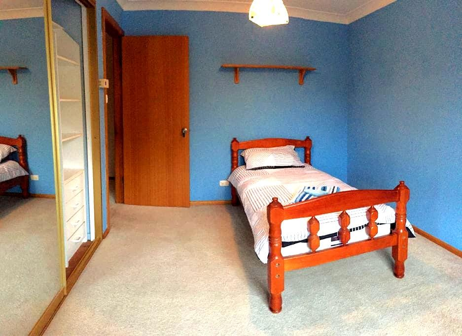 Single room 7 mins to Train station - Panania - Haus