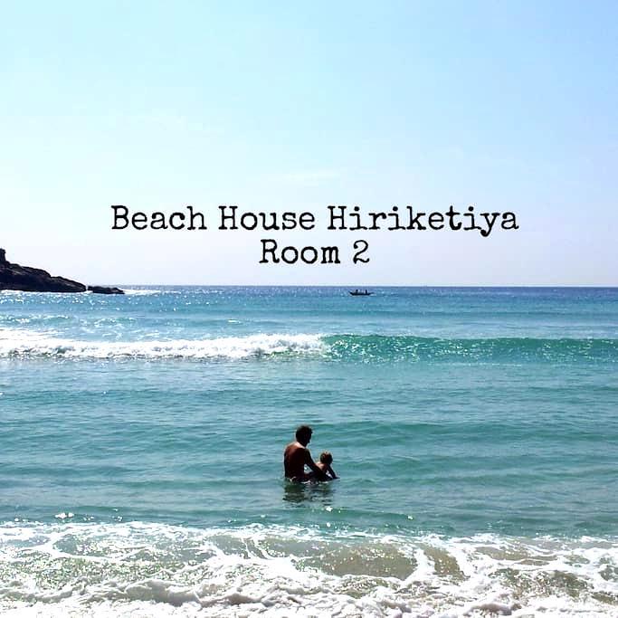 The Beach House Room 2 - Dikwella - 住宿加早餐