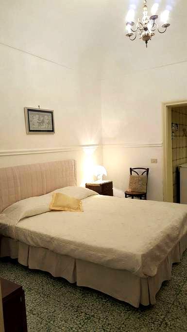 Appartamento a piano terra - Marettimo - Apartment