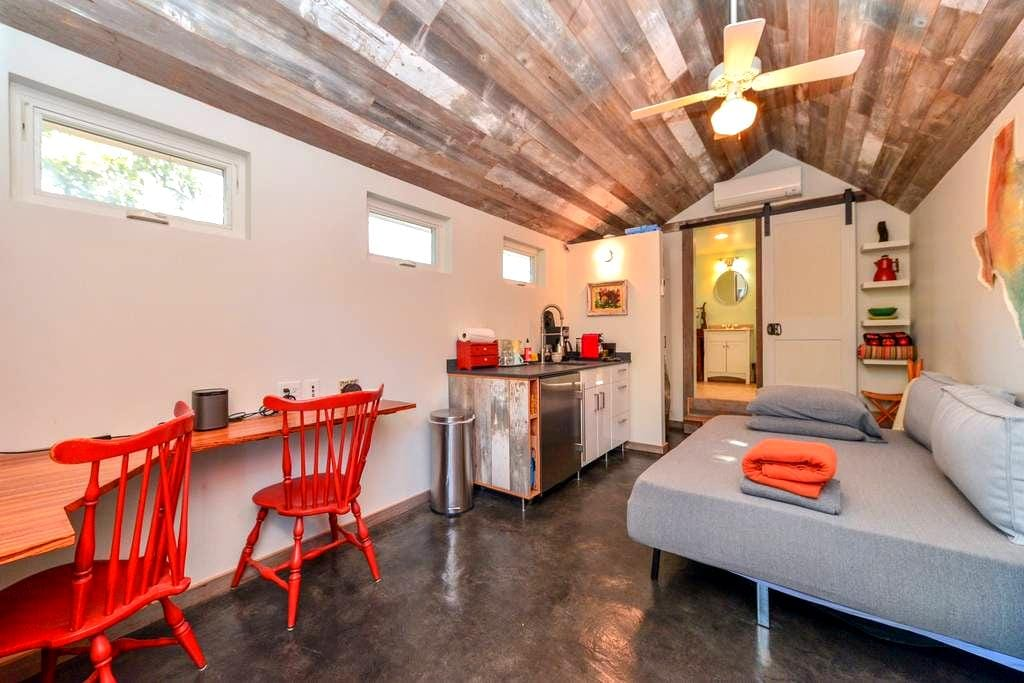 Bouldin Avenue Studio - Austin - House