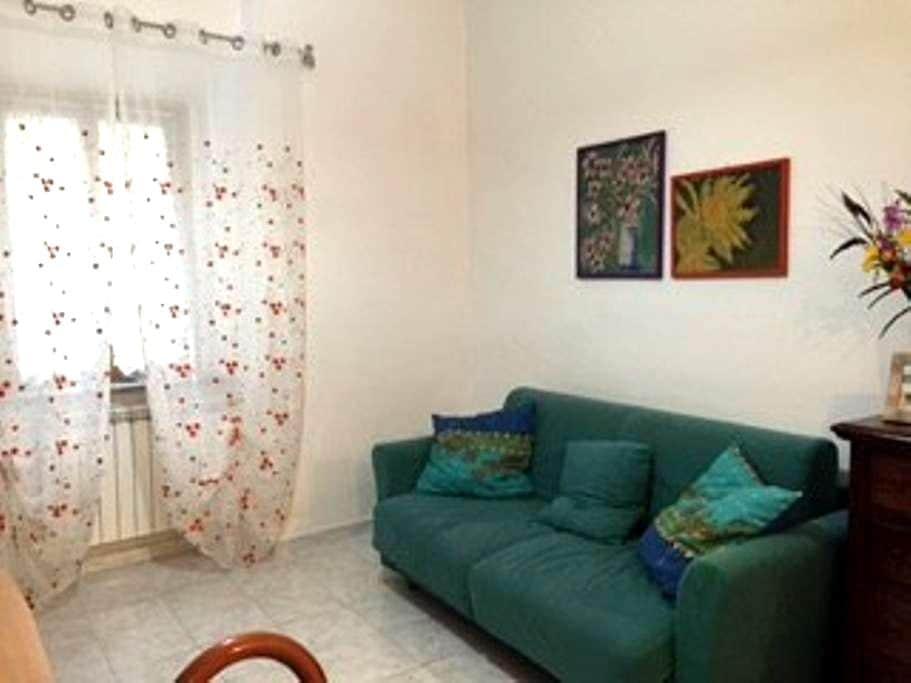 Grazioso appartamento piano terra - Colleferro - Apartamento