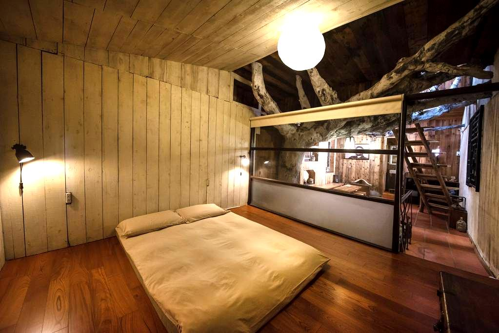 FlipFlopHostel Jiufen#Family Room - Ruifang District - Bed & Breakfast