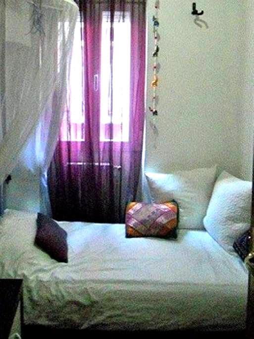 HABITACIÓN EN MADRID (  MONCLOA ) P - Madrid - Apartamento