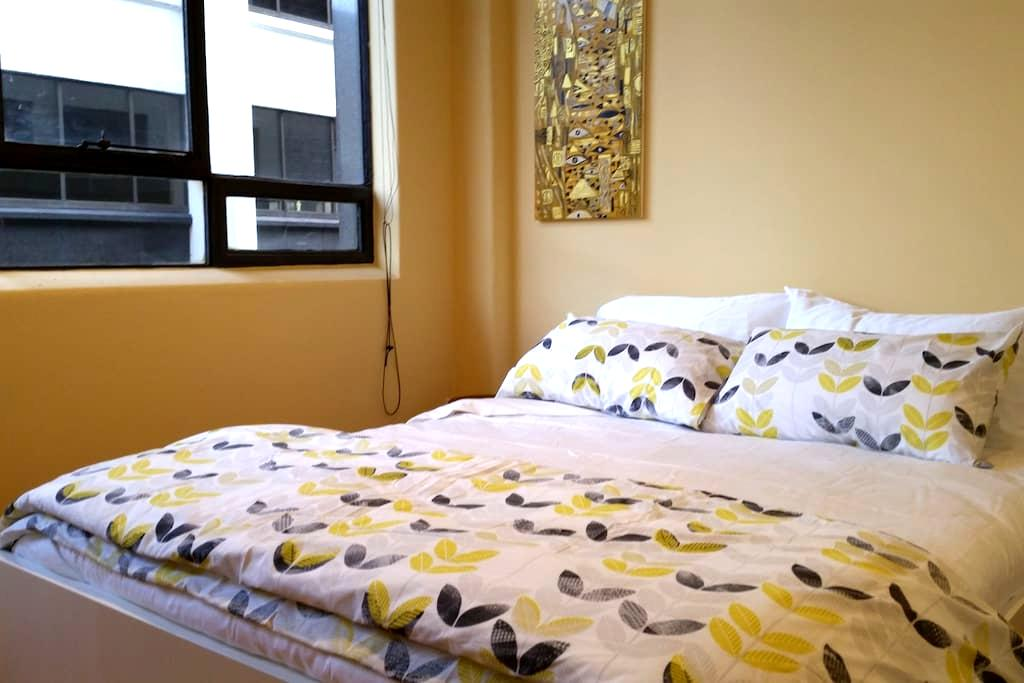 Merri Room, 1 Private Room with Comfy Queen Bed - Melbourne
