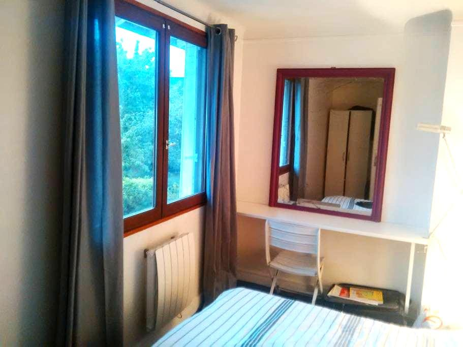 furnished room in house near essec - Conflans-Sainte-Honorine - Casa
