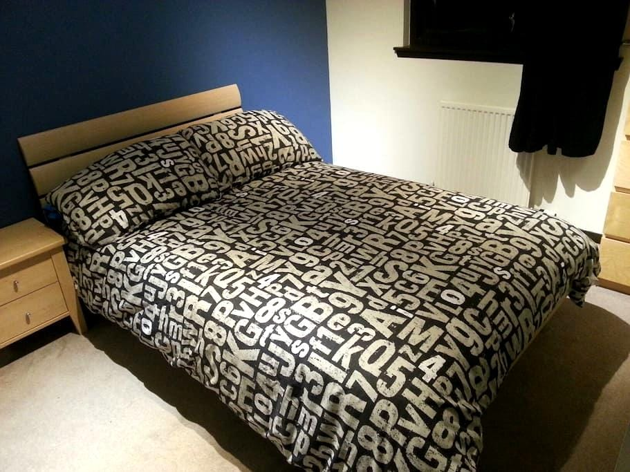 Comfy Double Room in Nice Sunny Home - Inverurie - Haus
