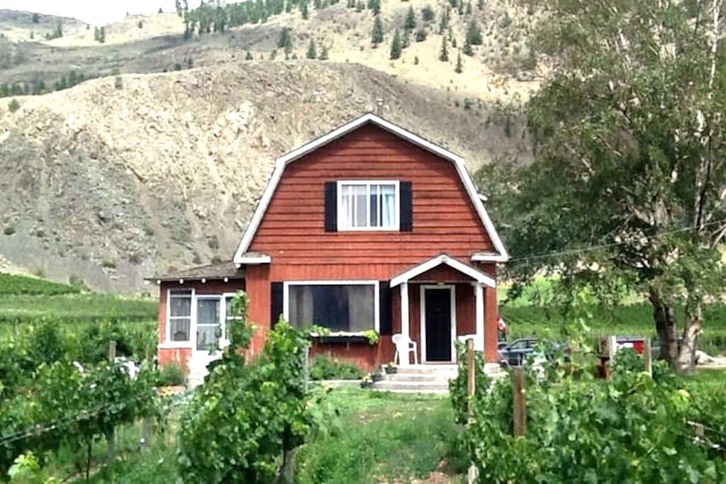 The Old House B&B - Keremeos - Bed & Breakfast