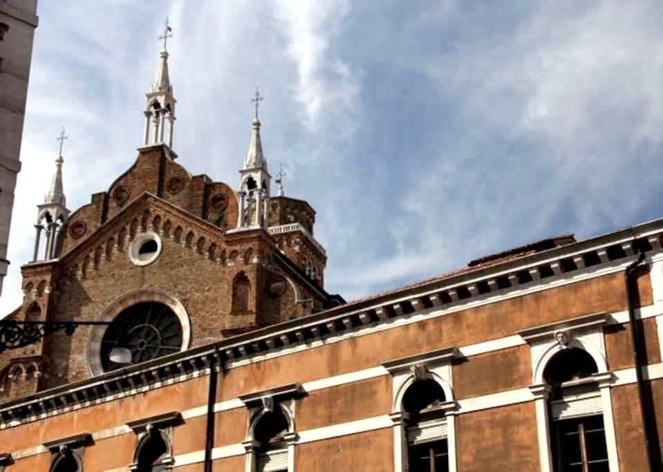 Private room in the heart of Venice - Venezia - Apartment