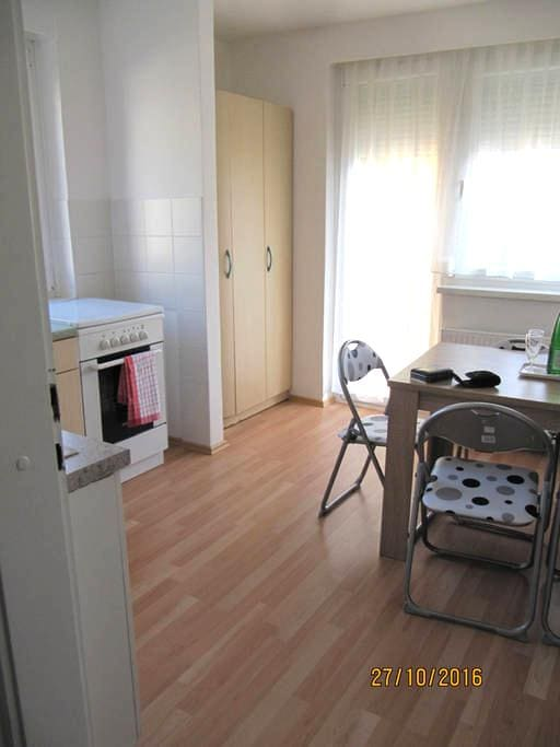 Cosy apartment next to Pohorje Mountains - Maribor - Lägenhet