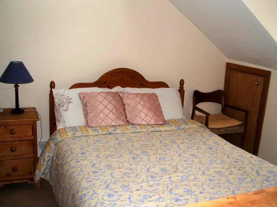 Central double room, full breakfast, free parking - Harrogate - Departamento